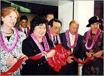 Yi-yu at a ribbon-cutting ceremony   at a Washington, D.C. art show