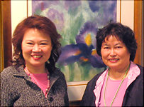 Dr. Woo with friend Tsu-Wi Chang, President of the United Nations SRC Feng Shui Group